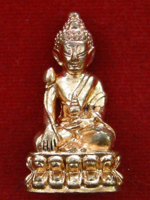 พระกริ่งสายรกพระพุทธเจ้ารุ่นแรก หลวงปู่บุญ วัดแสงน้อย อุบลราชธานี เนื้อทองชมพู