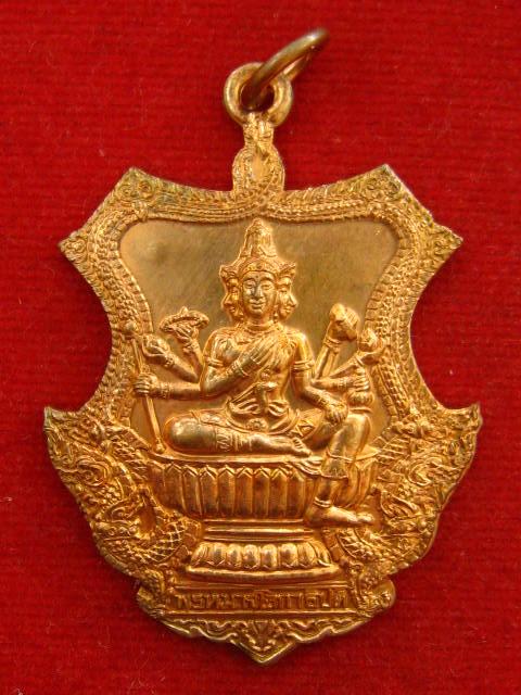 เหรียญพรหม รุ่น 10 หลวงพ่อชำนาญ วัดบางกุฎีทอง ปทุมธานี เนื้อทองแดง