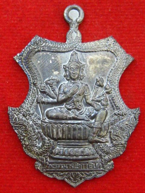 เหรียญพรหม รุ่น 10 หลวงพ่อชำนาญ วัดบางกุฎีทอง ปทุมธานี เนื้อนวะ