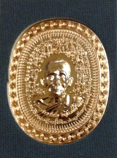 เหรียญมหายันต์ รุ่นมงคลจักรวาล พ่อท่านคล้อย วัดภูเขาทอง พัทลุง เนื้อทองแดง