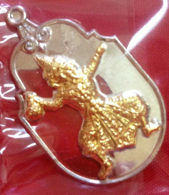 เหรียญพระพิฆเนศจงเจริญ เนื้อนวะหน้าทองคำ หลวงพ่อชำนาญ วัดบางกุฎีทอง ปทุมธานี