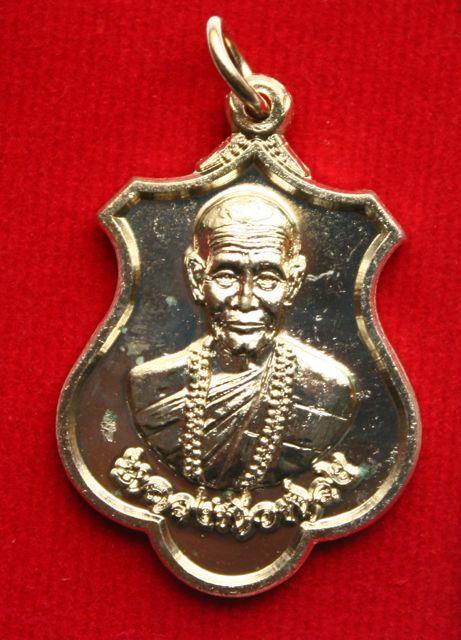 เหรียญรุ่นแรก หลวงปู่พวง วัดน้ำพุ เพชรบูรณ์ เนื้ออัลปาก้า
