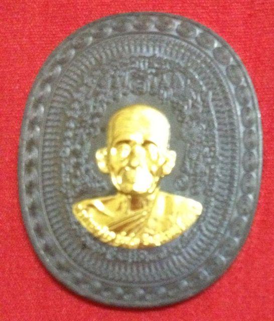 เหรียญมหายันต์ รุ่นมงคลจักรวาล พ่อท่านคล้อย วัดภูเขาทอง พัทลุง เนื้อนวะหน้าทองคำ