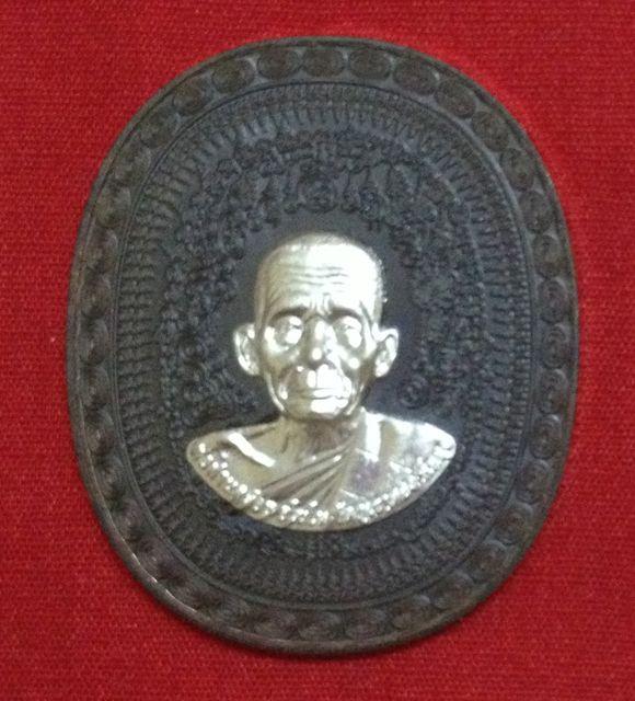 เหรียญมหายันต์ รุ่นมงคลจักรวาล พ่อท่านคล้อย วัดภูเขาทอง พัทลุง เนื้อนวะหน้าเงิน