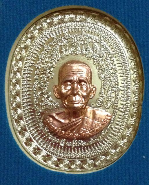 เหรียญมหายันต์ รุ่นมงคลจักรวาล พ่อท่านคล้อย วัดภูเขาทอง พัทลุง เนื้ออัลปาก้าหน้ากากทองแดง