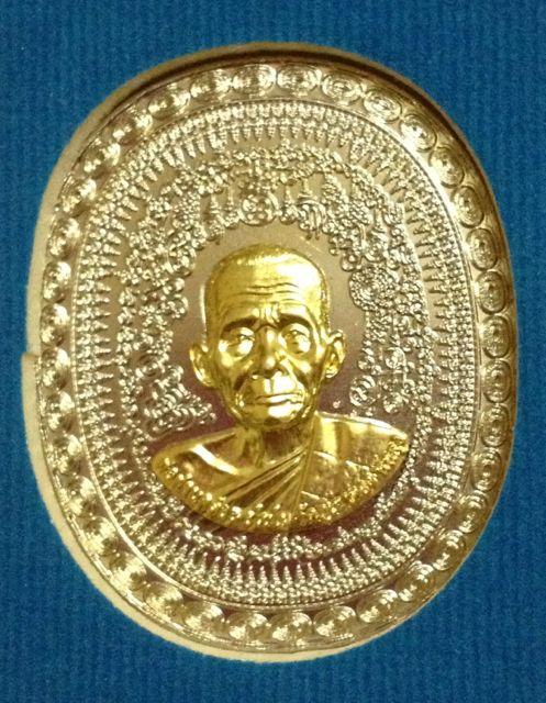 เหรียญมหายันต์ รุ่นมงคลจักรวาล พ่อท่านคล้อย วัดภูเขาทอง พัทลุง เนื้ออัลปาก้าหน้ากากทองฝาบาตร