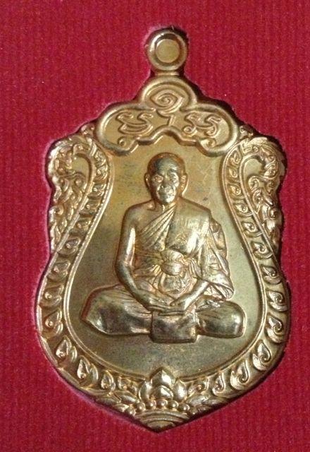 เหรียญเสมาที่ระลึกฉลองอายุ 7 รอบ หลวงปู่สิน วัดละหารใหญ่ เนื้อทองฝาบาตร