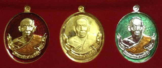 เหรียญรุ่นแรกเศรษฐีใหม่ หลวงตาชัชวาลย์ วัดบ้านปูน พระนครศรีอยุธยา ชุดกรรมการ