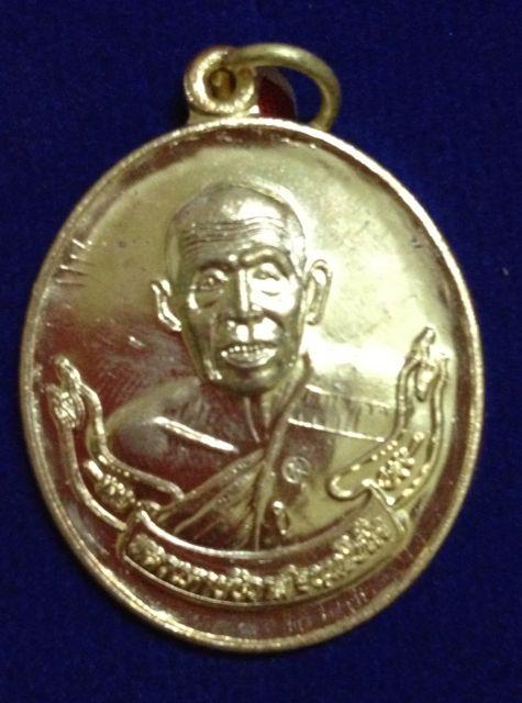 เหรียญรุ่นแรกเศรษฐีใหม่ หลวงตาชัชวาลย์ วัดบ้านปูน พระนครศรีอยุธยา เนื้อทองชนวน