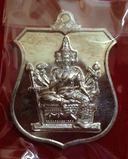 เหรียญพระพรหมพระราชทาน เนื้อนวะโลหะแก่เงิน หลวงพ่อชำนาญ วัดบางกุฎีทอง ปทุมธานี