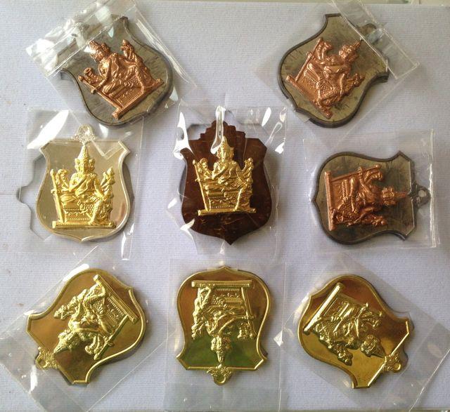 เหรียญพระพรหมพระราชทาน กรรมการชุด 1 หลวงพ่อชำนาญ วัดบางกุฎีทอง ปทุมธานี