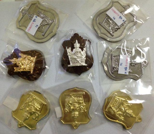 เหรียญพระพรหมพระราชทาน กรรมการชุด 4 หลวงพ่อชำนาญ วัดบางกุฎีทอง ปทุมธานี