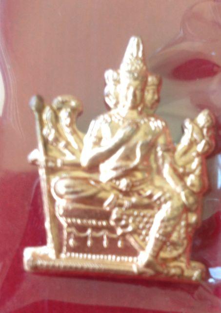 พระพรหมยกโบสถ์ เนื้อทองแดงสด หลวงพ่อชำนาญ วัดบางกุฎีทอง ปทุมธานี