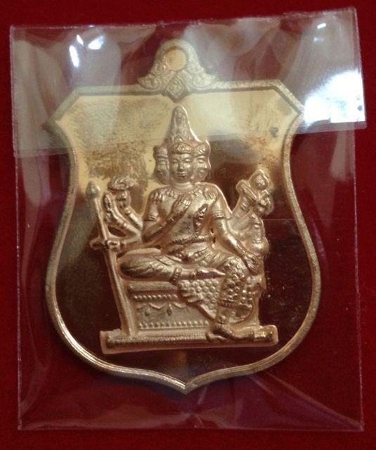 เหรียญพระพรหมพระราชทาน เนื้อทองแดง หลวงพ่อชำนาญ วัดบางกุฎีทอง ปทุมธานี
