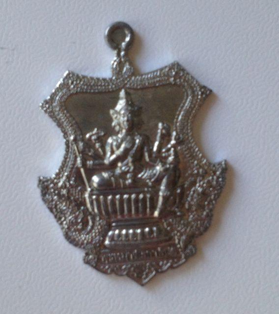 เหรียญพรหม รุ่น 10 หลวงพ่อชำนาญ วัดบางกุฎีทอง ปทุมธานี เนื้อตะกั่ว