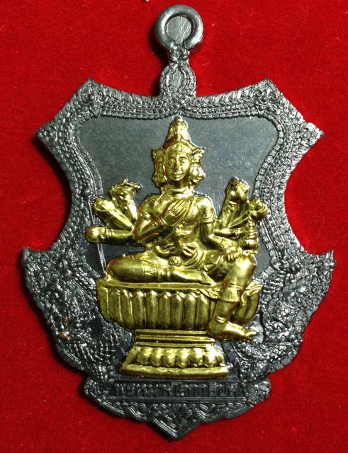 เหรียญพรหม รุ่น 10 หลวงพ่อชำนาญ วัดบางกุฎีทอง ปทุมธานี เนื้อตะกั่วหลังเรียบลงจาร องค์ปลอกลูกปืน