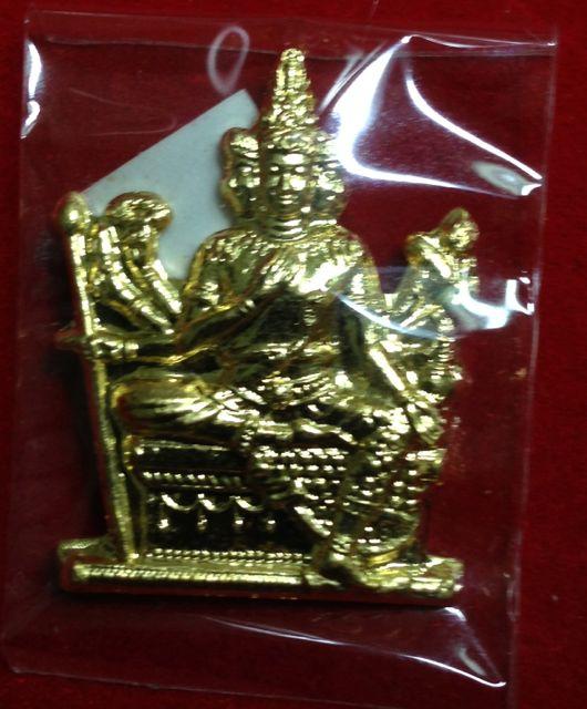 พระพรหมยกโบสถ์ เนื้อทองคำ หลวงพ่อชำนาญ วัดบางกุฎีทอง ปทุมธานี