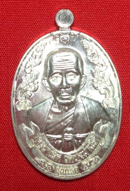 เหรียญรุ่นแรก เนื้อเงิน ครูบาเลิศ วัดทุ่งม่านใต้
