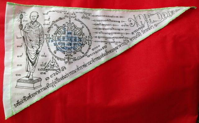ธงชัยนำชีวิตขรัวโต วัดระฆังฯ สีเขียว