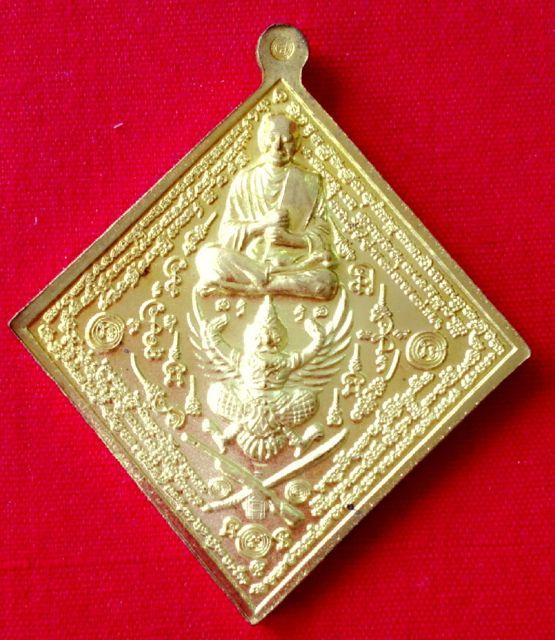 เหรียญมหายันต์มงคลจักรวาลฟ้าครอบ รุ่นเจ้าฟ้าจอมอาคม เนื้อทองทิพย์