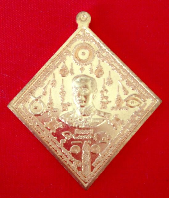 เหรียญมหายันต์มงคลจักรวาลฟ้าครอบ รุ่นเจ้าฟ้าจอมอาคม เนื้อทองแดงนอกบริสุทธิ์
