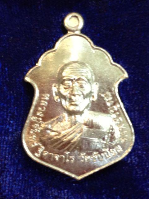 เหรียญรุ่นแรก หลวงปู่จันทร์ วัดซับน้อย เพชรบูรณ์ เนื้อเงิน