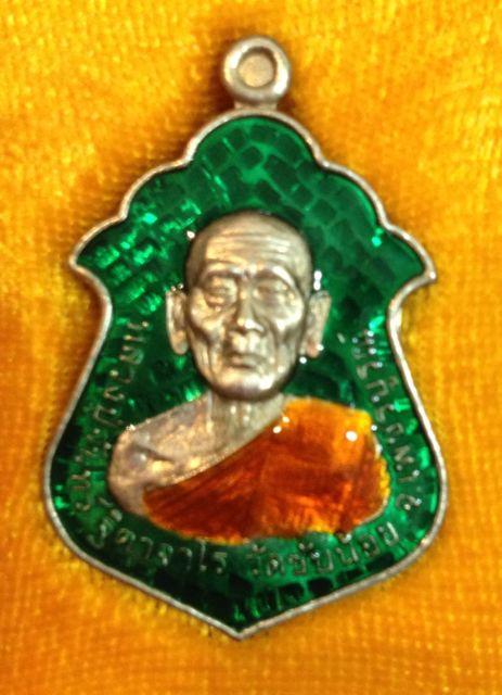 เหรียญรุ่นแรก หลวงปู่จันทร์ วัดซับน้อย เพชรบูรณ์ เนื้ออัลปาก้าลงยาเขียว