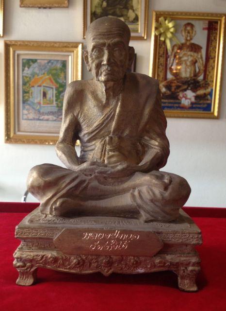 พระบูชาหลวงพ่อทวด เลื่อนสมณศักดิ์ โต๊ะขาสิงห์ เนื้อโลหะผิวดิบ หลวงพ่อชำนาญ วัดบางกุฎีทอง ปทุมธานี