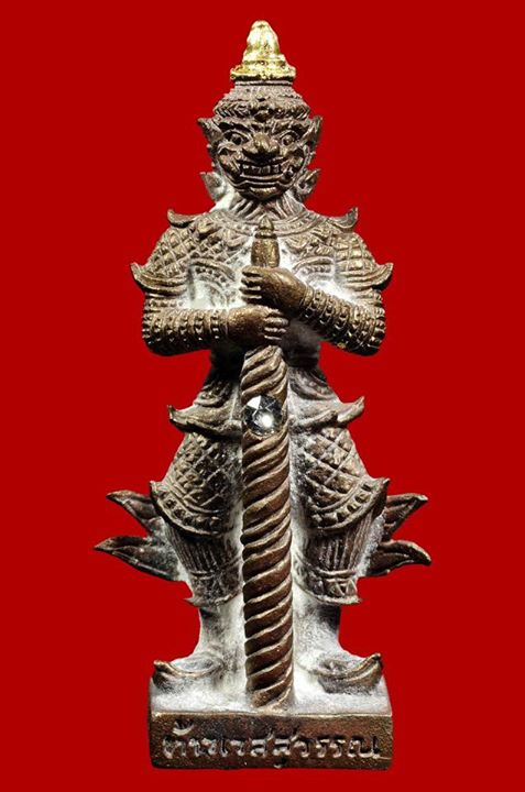 ท้าวเวสสุวรรณ ๑๒ อธิบดี  วัดราษฏร์บรรจง อยุธยา เนื้อสัมฤทธิ์