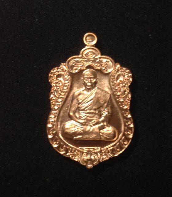เหรียญเสมารุ่นบารมี 58 หลวงพ่อมนัส วัดอ่าวใหญ่ จ.ตราด เนื้อทองแดง
