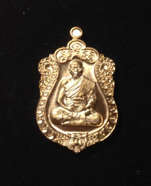 เหรียญเสมารุ่นบารมี 58 หลวงพ่อมนัส วัดอ่าวใหญ่ จ.ตราด เนื้อทองทิพย์