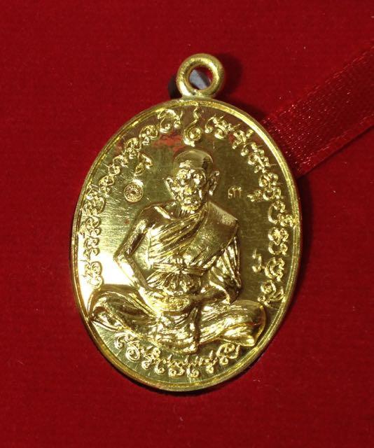 เหรียญอมตะรุ่นหนึ่ง หลวงปู่อุ้ย ศิริปัญโญ เพชรบูรณ์ เนื้อทองคำ