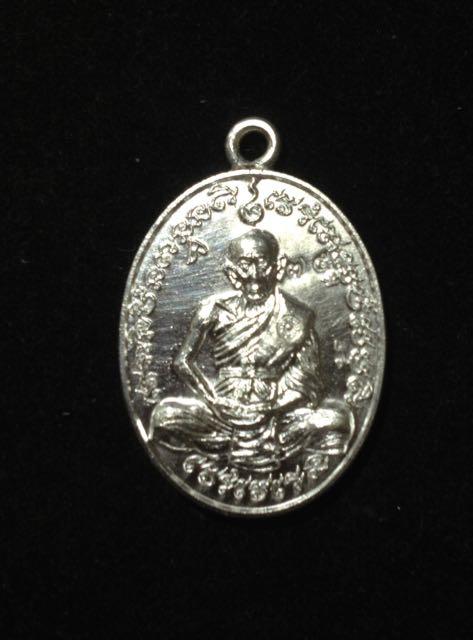เหรียญอมตะรุ่นหนึ่ง หลวงปู่อุ้ย ศิริปัญโญ เพชรบูรณ์ เนื้อเงินหน้ากากทองคำ
