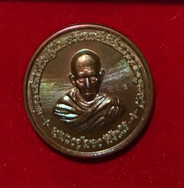 เหรียญต่อเส้นวาสนารุ่นแรก หลวงปู่ลอง วัดวิเวกวายุพัด พระนครศรีอยุธยา เนื้อสัตตะโลหะ