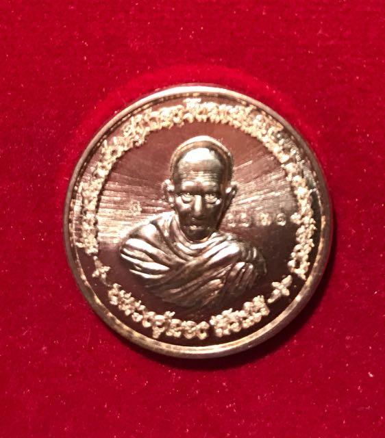 เหรียญต่อเส้นวาสนารุ่นแรก หลวงปู่ลอง วัดวิเวกวายุพัด พระนครศรีอยุธยา เนื้อทองแดงผิวไฟ