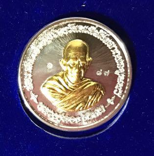 เหรียญต่อเส้นวาสนารุ่นแรก หลวงปู่ลอง วัดวิเวกวายุพัด พระนครศรีอยุธยา เนื้อเงินหน้ากากทองคำ
