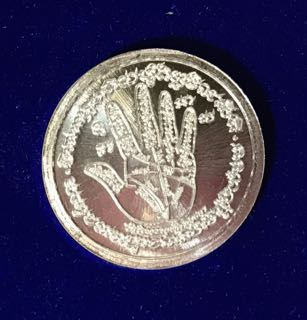เหรียญต่อเส้นวาสนารุ่นแรก หลวงปู่ลอง วัดวิเวกวายุพัด พระนครศรีอยุธยา เนื้อเงินหน้ากากทองคำ 1