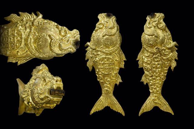ปลาสากกะเบือแม่หม้าย หลวงตาถังทอง วัดพระนางพญาป่าแสงทอง นครสวรรค์ เนื้อระฆังแตก