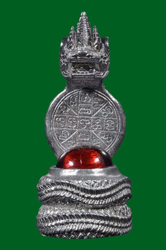 พญานาค แก้วนาคา พญาศรีสุทโธ บรมจักรพรรดิ วังนาคินทร์ คำชะโนด อุดรธานี องค์แก้วสีแดง