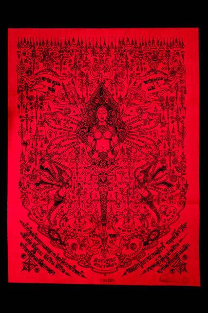 ผ้ายันต์พญาแมลงปอเรียกทรัพย์ สีแดง หลวงปู่ญาท่านเสาร์ ธมมวโร