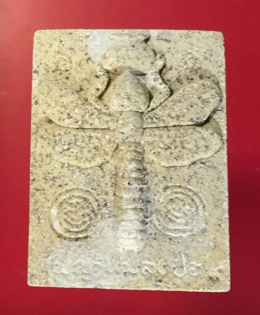 พญาแมลงปอเรียกทรัพย์ เกาะถุงเงินถุงทอง รุ่นแรก หลวงปู่ญาท่านเสาร์ ธมมวโร