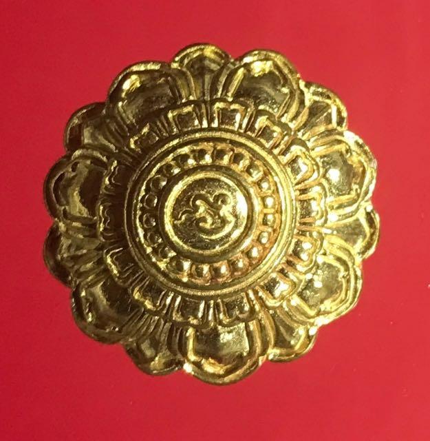 ดอกธาตุสอง หลวงปู่ลอง วัดวิเวกวายุพัด หล่อโบราณ เนื้อทองพระประธาน บรรจุกริ่ง