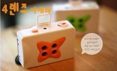 กล้อง 4 ตา ( Toy Camera )