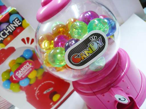 Candy fortune ลูกกวาดทำนายดวง