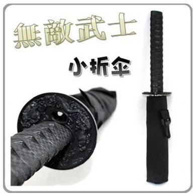Samurai Umbrella ร่มซามูไร (สั้น)