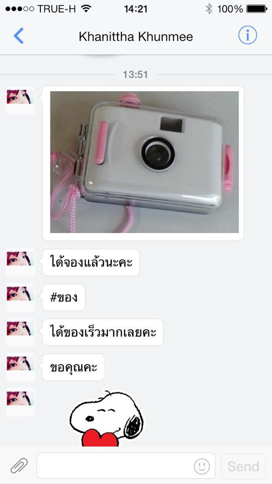 กล้องกันน้ำสีขาว