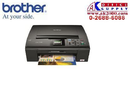 Printe InkJet DCP-J125
