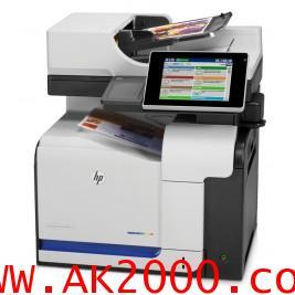 HP LaserJet Enterprise 500 MFP M525dn  NEW