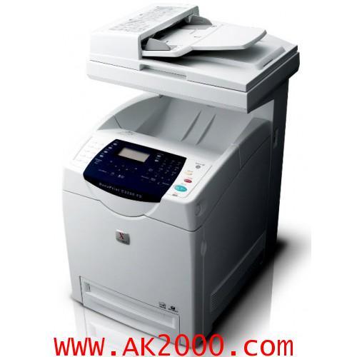 Fuji Xerox Docuprint C3290FS