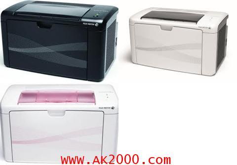 Fuji Xerox DOCU PRINTER P205B